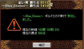 20070827153801.jpg