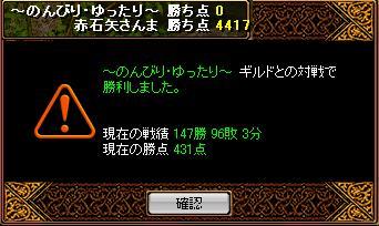 20070828094835.jpg