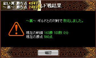 20070828101004.jpg