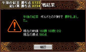 20070831085821.jpg