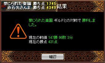 20070901102624.jpg