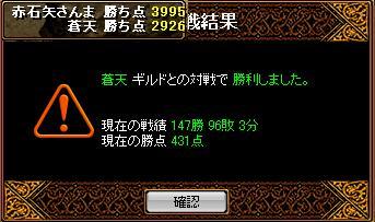 20070908120124.jpg