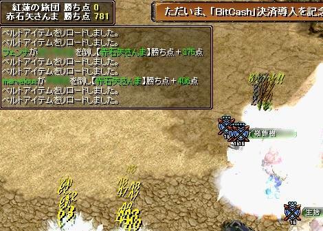 20070910131129.jpg