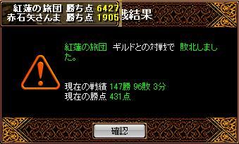 20070910131716.jpg