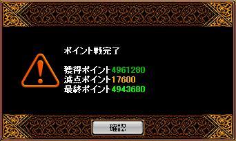 20070910131855.jpg
