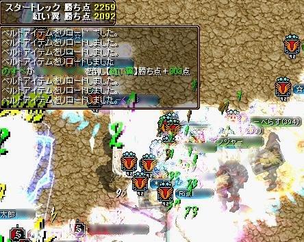 20070910132741.jpg