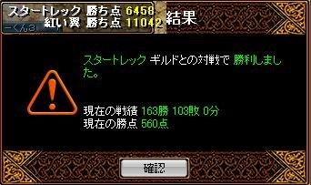 20070910132924.jpg