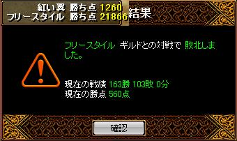 20070911115311.jpg