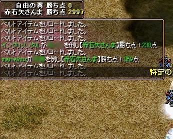 RedStone 07.09.14[03]