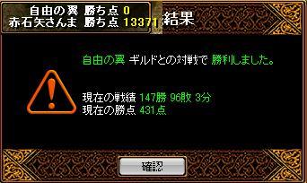 RedStone 07.09.14[04]