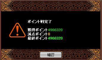 RedStone 07.09.14[05]