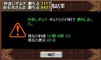RedStone 07.09.15[07]