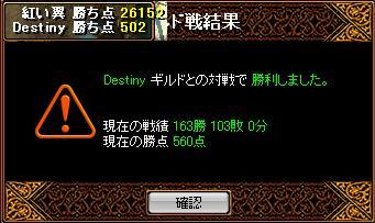 20070917095407.jpg