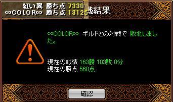 20070918150609.jpg