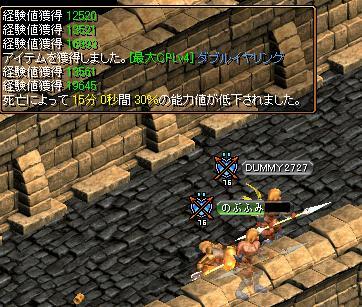 20070920181805.jpg