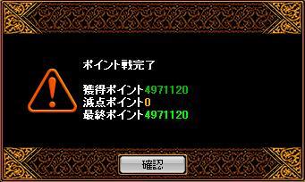 20070922100041.jpg