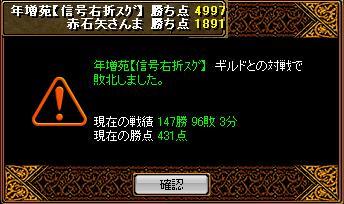 20070924085347.jpg