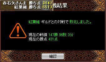 20070925145657.jpg