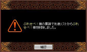 20071126175510.jpg