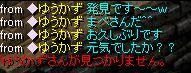 20071206114425.jpg
