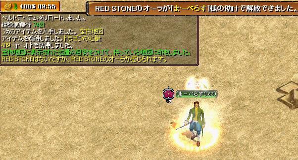 20071206114516.jpg