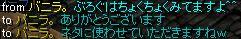 RedStone 07.12.15[00]