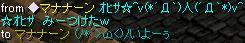 RedStone 07.12.15[01]
