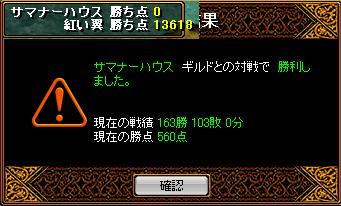 RedStone 07.12.19[05]