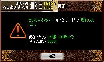 RedStone 07.12.22[00]