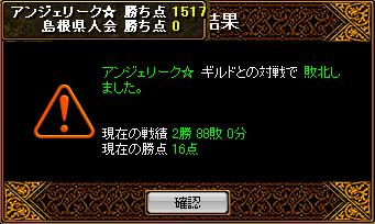 RedStone 07.12.27[05]