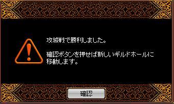 RedStone 07.12.29[05]