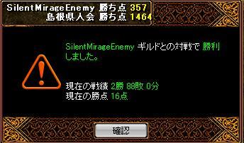 RedStone 07.12.29[15]