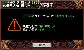 RedStone 07.12.31[01]