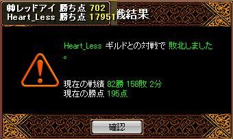 RedStone 08.01.09[04]
