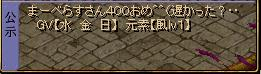RedStone 08.01.15[00]