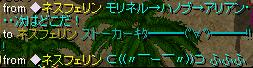 RedStone 08.01.15[02]