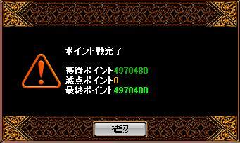 RedStone 08.01.16[06]