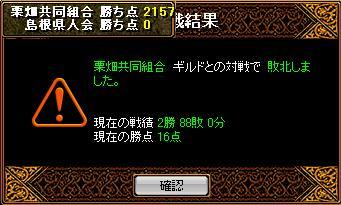 RedStone 08.01.17[02]