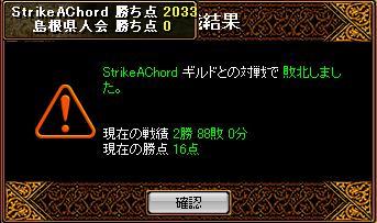 RedStone 08.01.19[08]
