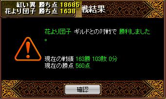 RedStone 08.01.19[14]