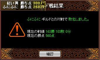 RedStone 08.01.20[08]