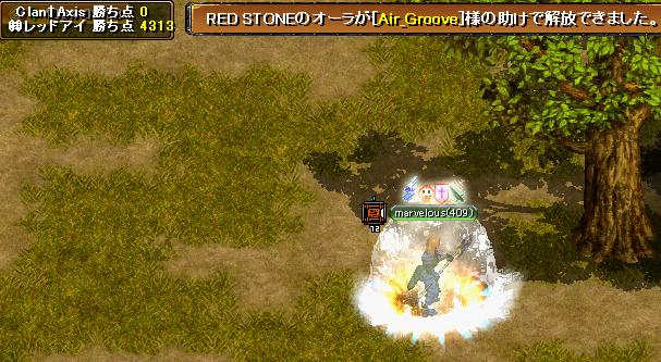 RedStone 08.01.23[03]