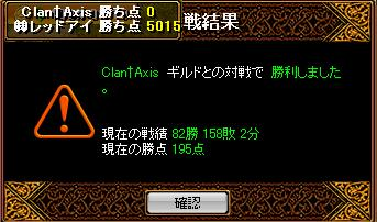 RedStone 08.01.23[04]