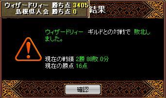 RedStone 08.01.24[11]