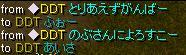 RedStone 08.01.30[01]