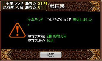 RedStone 08.01.31[03]