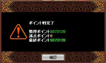RedStone 08.01.31[04]