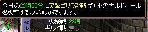 RedStone 08.02.02[06]