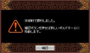 RedStone 08.02.02[08]