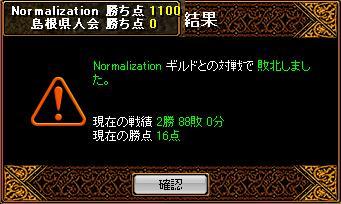 RedStone 08.02.02[10]